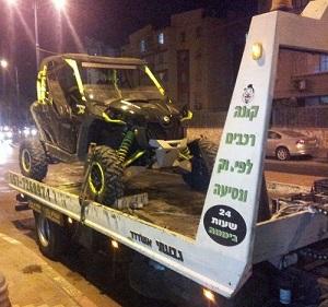 מכוניות לפירוק בחיפה