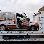 גרירת רכבים מהכביש - חילוץ מיידי לעסקים